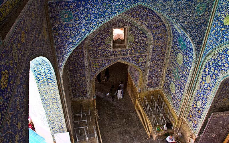 Isfahan Gezisi