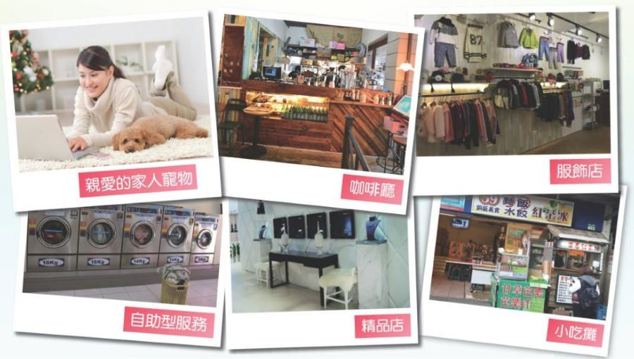 台灣大寬頻店家防護