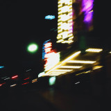 On the town (blurred lights)