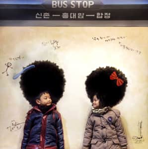 The afro(s).