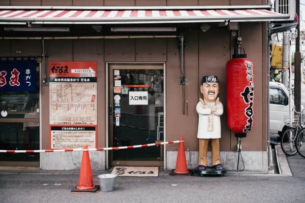 In front of Japanese restaurant