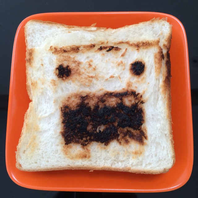Free authentic toast photo on Reshot