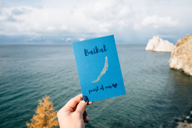 Free authentic baikal photo on Reshot