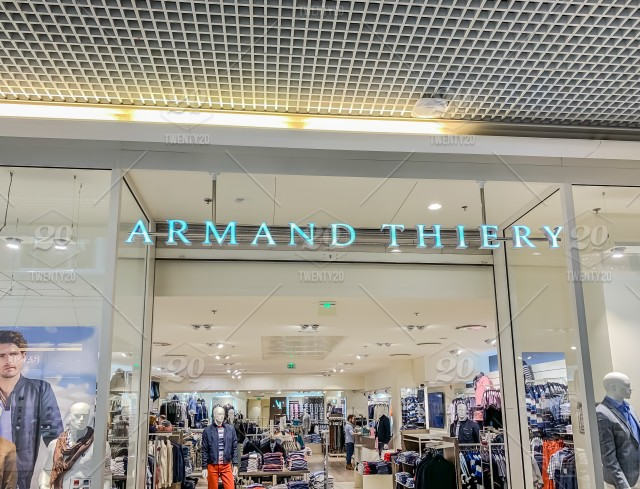 LYON, FRANCE - FEBRUARY 27, 2019: Armand Thiery store of