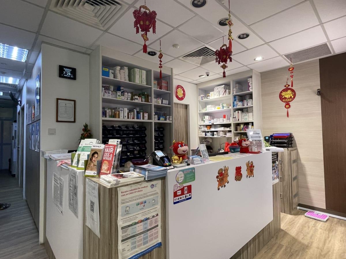 Intemedical Kovan Clinic