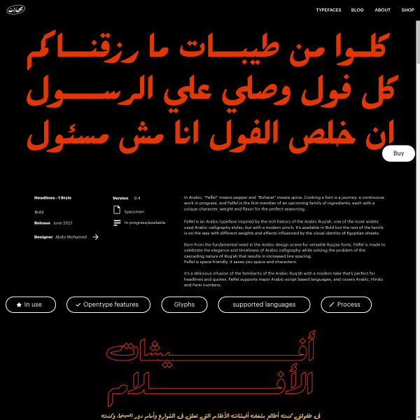 screenshot of Felfel