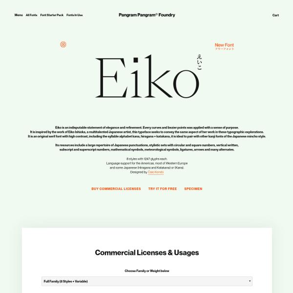 screenshot of Eiko
