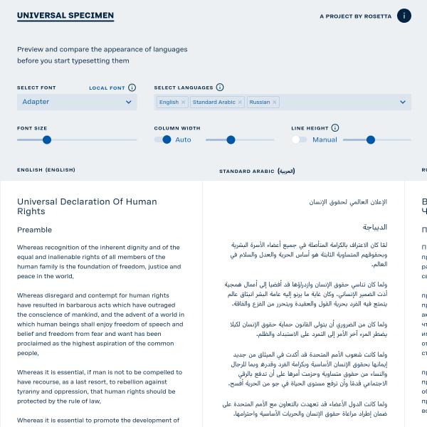 screenshot of Universal Specimen