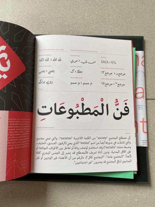 Insert. Arabic specimen
