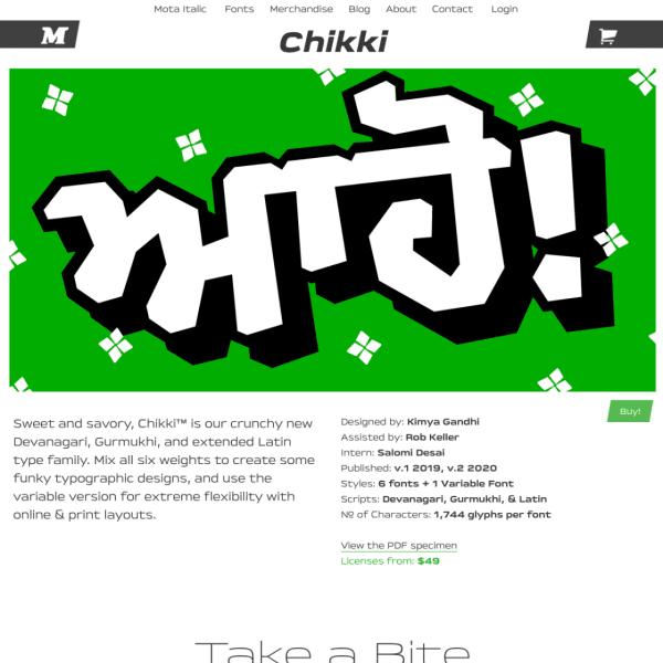 Screenshot of Chikki