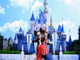 HK Happy Family Package (Flights and disneyland Tickets) for all from $888 from Giamso Tours
