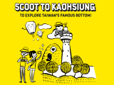 Scoot to Kaohsiung from SGD143 and Return for FREE from Scoot
