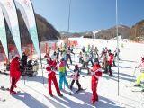 7D5N / 7D6N Korea Skiing from Dynasty Travel International