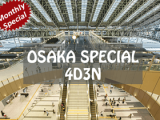 Osaka Monthly Special from JTB