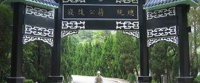 6/7D Sun Link Sea / Sun Moon Lake / Kaohsiung / Fruit Picking (GV2) from Global Holidays