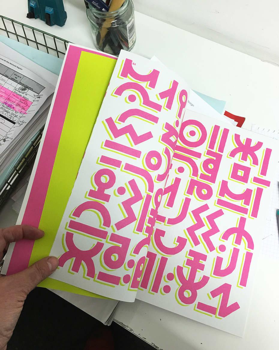 Graphic Design: Camberwell College Of Arts
