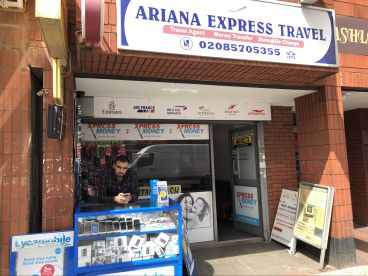 Ariana Express