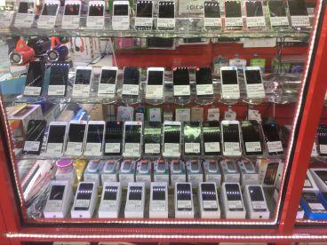 AK Mobile Phones Ltd