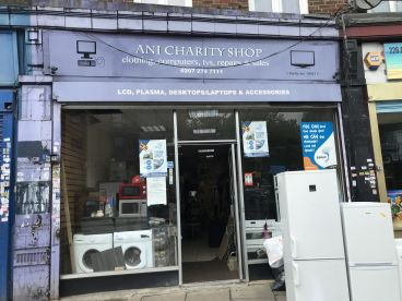 Ani Charity Shop