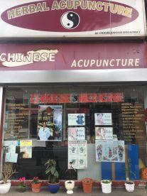 Herbal Acupuncture