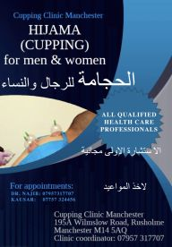 Cupping Clinic