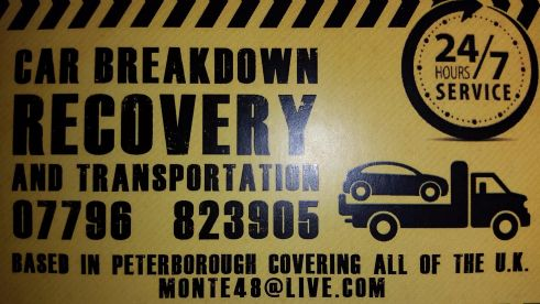 RM Recovery Service