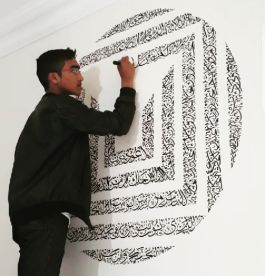 Creative Arabic Calligraphy