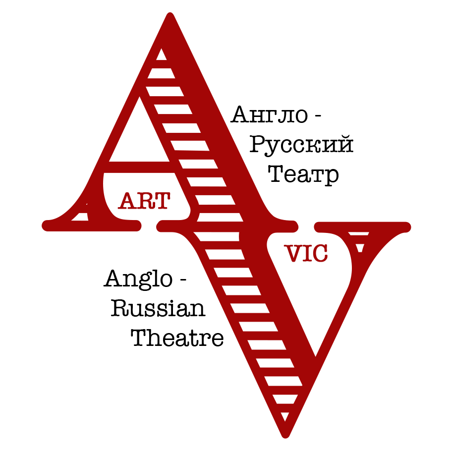 Art-Vic Anglo-Russian Theatre