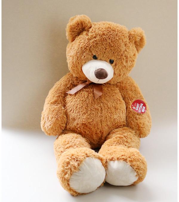 Giant Brown Teddy Bear