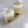 Sunflower Candle - Individual or as a Set premium
