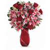 Teleflora's Wrapped With Passion Bouquet premium
