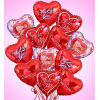 Air-Rangement® - Love & Romance Mylar Balloon deluxe