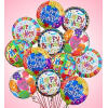 Air-Rangement® - Birthday Mylar Balloons deluxe