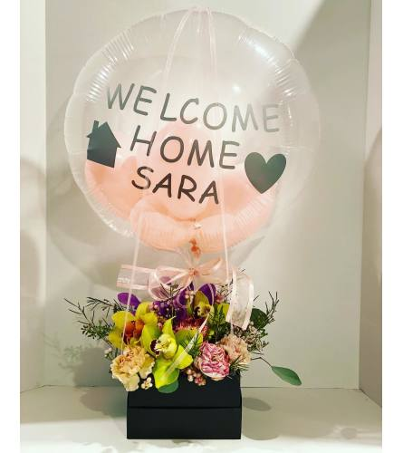 Flowers with custom balloon message