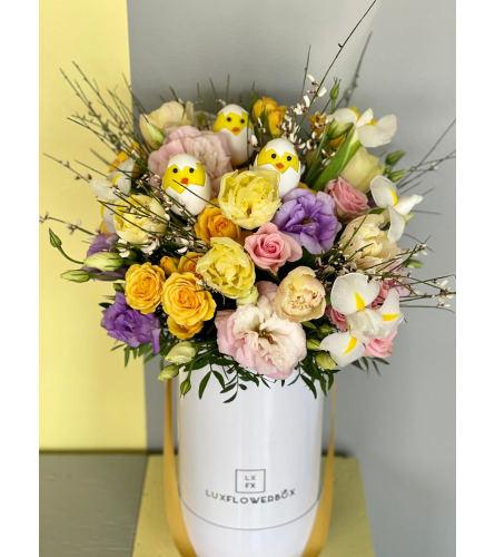 Sunny Flower Box