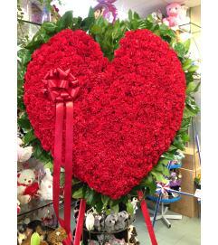 Sympathy Red Carnation Heart