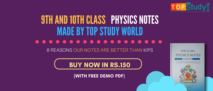 Top Study World Notes