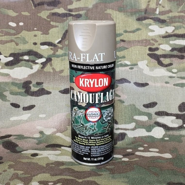 Krylon Camoflage Spray Paint Khaki