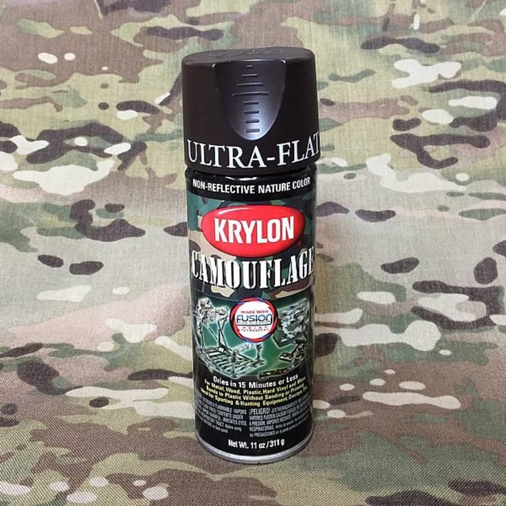 Krylon Camoflage Spray Paint Brown