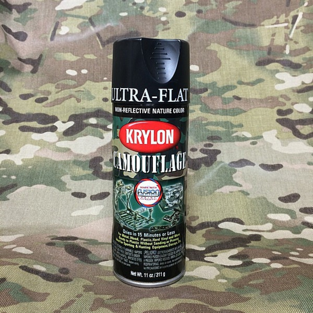 Krylon Camoflage Spray Paint Black