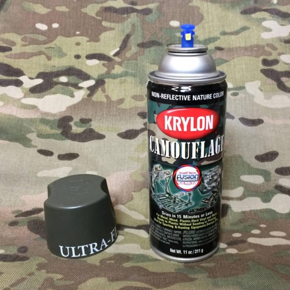 Krylon Camoflage Spray Paint Olive