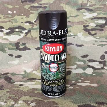 Krylon Camoflage Spray Paint Brown