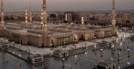 Umroh dan Kajian Islam Akhir Ramadhan