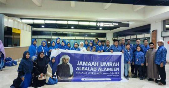 Paket Umroh Spesial Bersama Syekh Muhammad Jaber