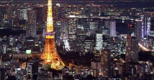 Halal Trip Jepang 6 Hari November