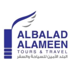 Al Balad Al Ameen