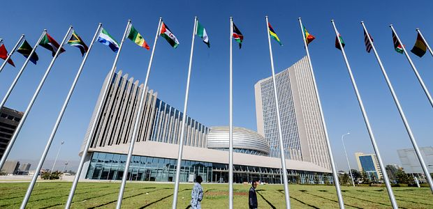 The AU headquarters in Addis Ababa, Ethiopia
