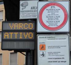 Ограниченный центр для авто в городах Италии