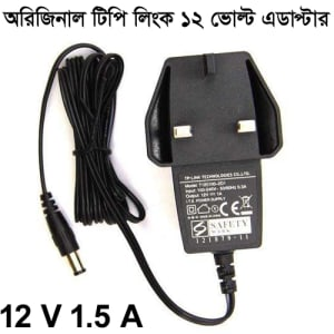 TP Lin Charger