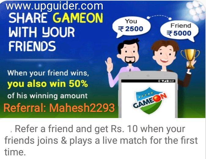 GameOn app Earn Unlimited